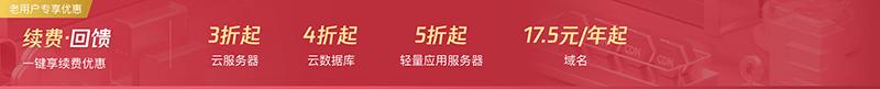 #新春采购节#腾讯云:1核/2G国内VPS年付95元,1核/2G/4Mbps国内轻量年付85元