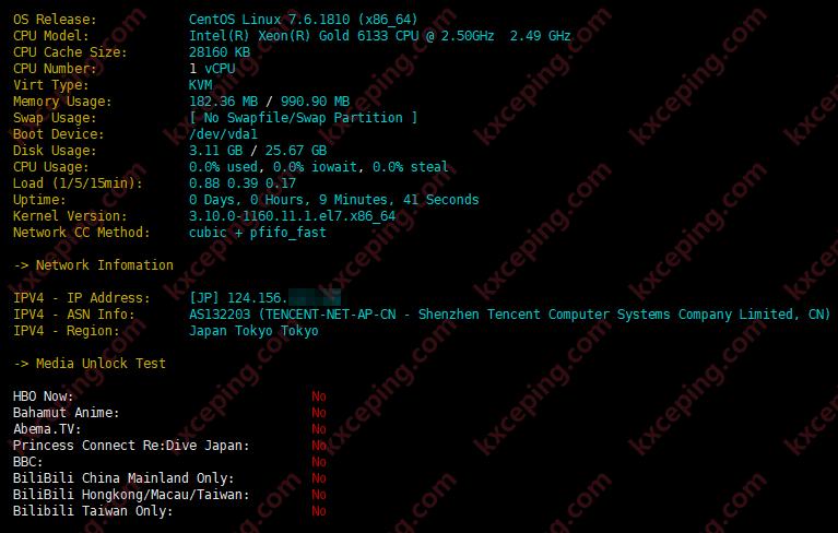 腾讯云:日本轻量应用服务器好不好用?